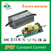 waterproof constant current over voltage protection 70w 100W waterproof led driver 48v