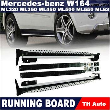 Ml320 ml350 ml450 ml500 ml550 ml63 running board for for Mercedes benz ml350 running boards