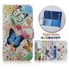 Facotry Flower Butterfly Printed Wallet Leather Cellphone Case For huawei g660