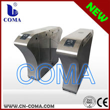 flap barrier flap turnstile flap gate wing gate security barrier/barrier gate