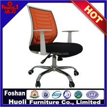 HOT SALE !!! Swivel office mesh chair