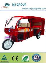 China Suppliers 250w Cargo Tricycle With Cabin
