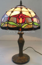 Decorative Tiffany Lamp lighting 24inch