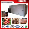 Energy saving 75% free hot air Drying longan/lichee Food Dehydrator Machine