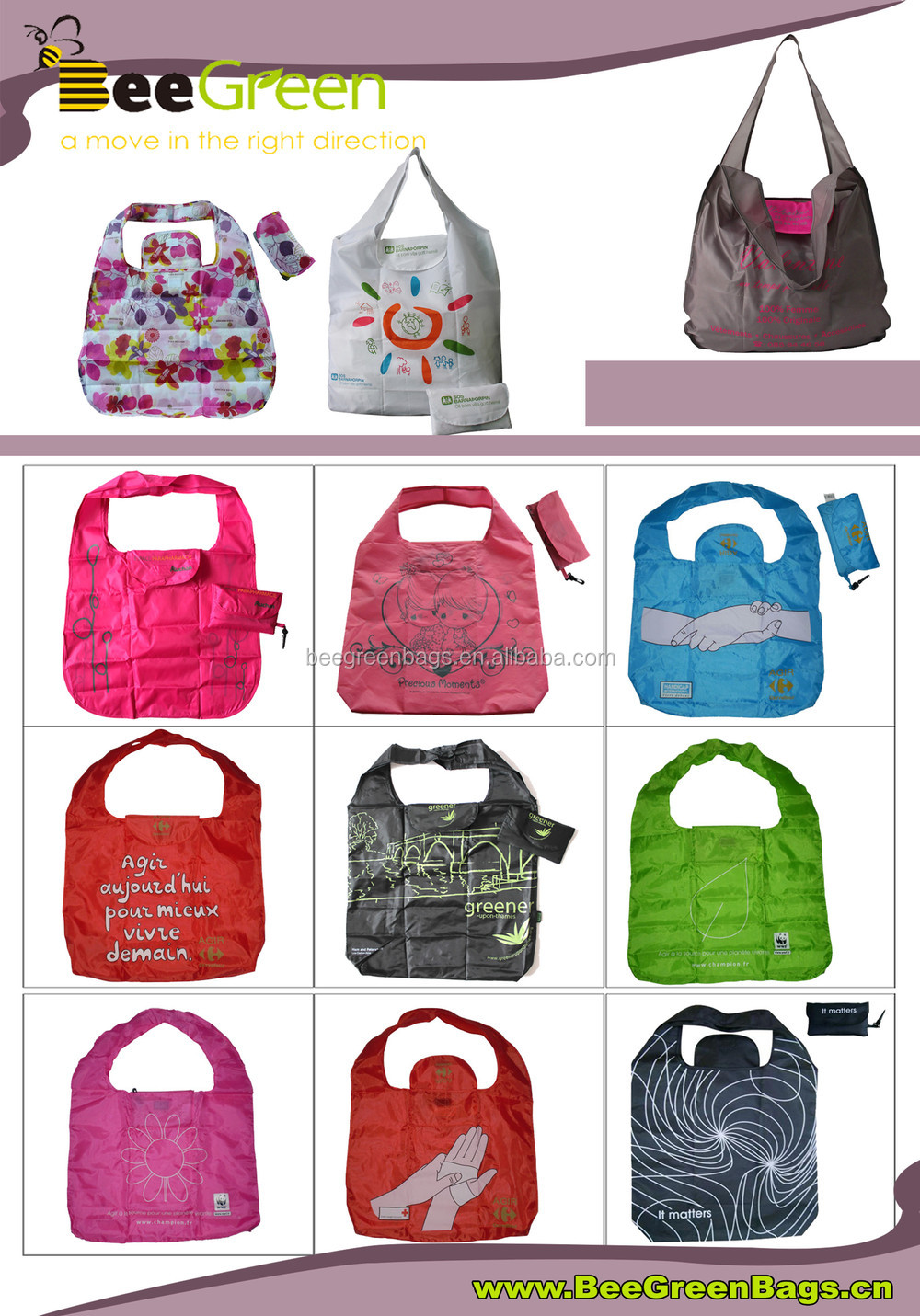 190T Nylon Foldable Shopping Bag with Velcro Pouch