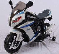 2015 newest kids battery operated motorcycle, kids battery powered motorcycle, kids motorcycle sale