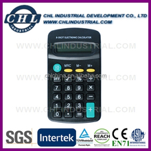 Multifunctional financial calculator for business