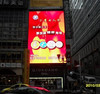 P10mm full color billboard LED display module,p10 outdoor smd led module,led module p10