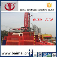 2015 NEW construction hoist/elevator High quality CE,ISO certificated SC200