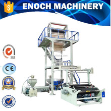 Ruian Plastic Film Blowing Machine For Two Layer Coextrusion