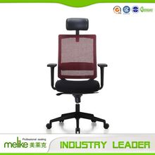 MELIKE High-End Ergonomic Design Custom Made Executive Chair Office Furniture Description