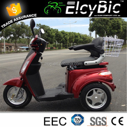 350w electric tricycle three wheel motor with popular style( E-TDR06)