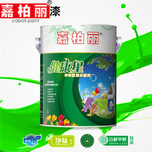China wood furniture paint odorless lacquer for wood