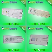 5-80W high efficiency 2015 new integrated all in one solar led street light good puppy lamp bathrooms mirror td power marine