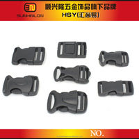 black reversible plastic small military belt buckle