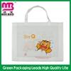 100% eco-friendly custom bagshigh quality ultrasonic non woven bags