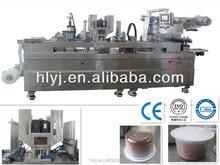Automatic Aluminum Composite Film Coffee Capsule Blister Packing Machine