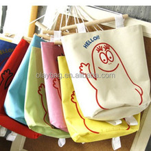 Wholesale Fashion Colorful hanging fabric wall storage bag
