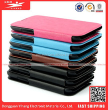 mobile phone flip cover/case/sets for NOTE2 N7100 China manfacturer