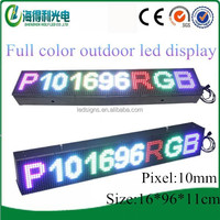 Hidly Outdoor full color led p10 display text ,video,time,date,picture led display board(P101696RGBOWTB)