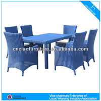 U outdoor perfect dining room furniture2107T)