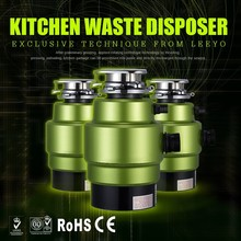 Decorative household food waste disposer