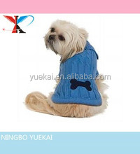 Fashion Dog Sweater