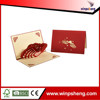Best OEM Factory Hand Made Pop Up 3D Card For Happy New Year
