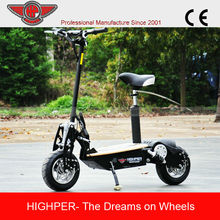 """1300W 48V Brushless 2 Wheel Electric Scooter with 12"""" Wheel HP107E-C"""