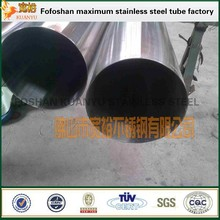 Sales promotion export to Singapore tp304l/316/316l Stainless Steel Drinking Water Pipe/Tube DN125mm*2.2mm drinking water