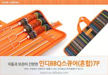 สไตล์เกาหลีสแตนเลสเหล็กเสียบบาร์บีคิวถ่านไร้ควันย่างบาร์บีคิว2015