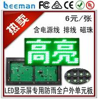 Free shipping leeman LED module programmable led display P10mm RGB 320mm*160mm module