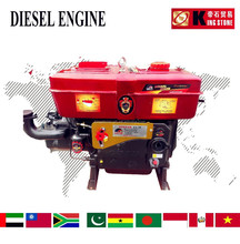 HIGH QUALITY 22 HP Water Cooled Diesel Engine S1110