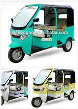 used electric tricycle/rickshaw for adults, india tricycle/rickshaw