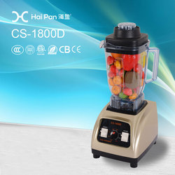 mixer grinder juicer blender chopper 7in1 durable strong new style commercial blender