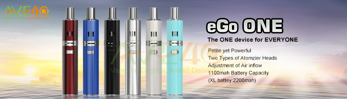 Joyetech Ego One Battery Joyetech Ego One xl Huge