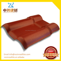 heat insulation france wave resin roof tiles