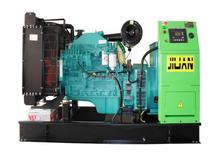 125kva electronic diesel generator sets king diesel generator trasporto generatore di energia elettrica