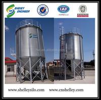 50T Small rice paddy grain storage steel silo