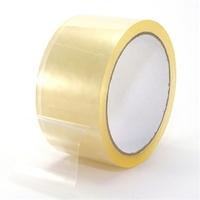 Acrylic/hotmelt/oily shrink adhesive tape