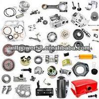 High Quality Wholesale Small Engine Parts