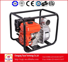 Low price!! Gasoline water pump 3inch GP80
