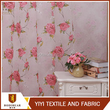 Wholesale fabric Asian Fashionable hospital curtain in emergency room