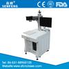 high speed SF200F 10w fiber laser marking machine