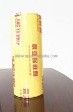 soft pvc cling film safety and keep food fresh stretch film