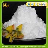 Chemicals food grade solubility starch maltodextrin de 18-20