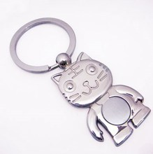cute tiger shape blank custom metal keychain