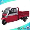 hot 2015 Chongqing china closed cabin cargo tricycle