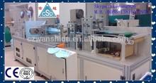 China más reciente material de los productos del doctor shape máquina