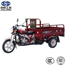 China JIALING three wheel motorcycle, cargo tricycle for sale in Indonesia
